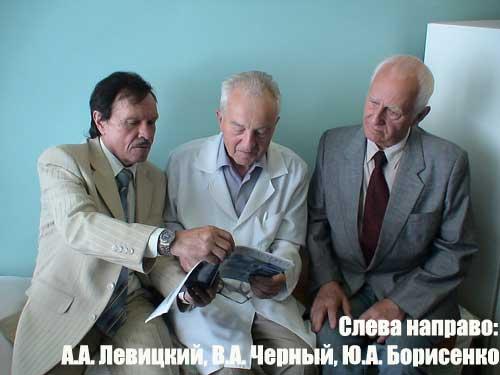 Юрий Алексеевич Борисенко, к.м.н.: «Я за всю свою жизнь такого чуда не видел!»
